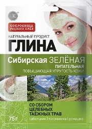 ФитоКосметик Сибирская зеленая глина