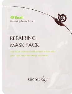 Repairing Mask Pack секрет кей