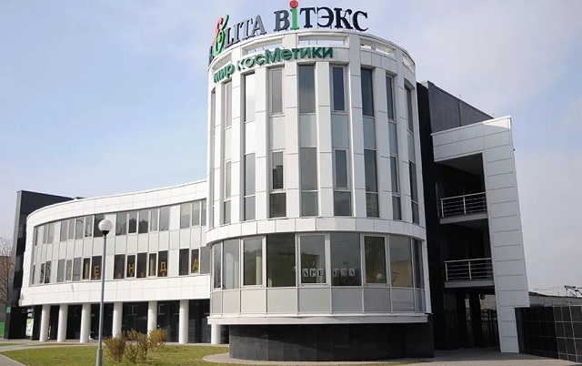 Здание компании Белита