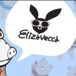 бренд Elizavecca