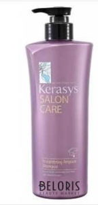 Шампунь Kerasys Salon Care Straightening Ampoule
