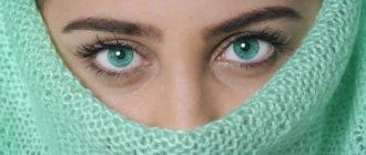 Девушка без мешков под глазами