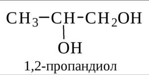 формула пропандиола
