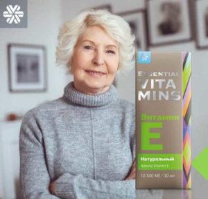 Витамин Е для долголетия